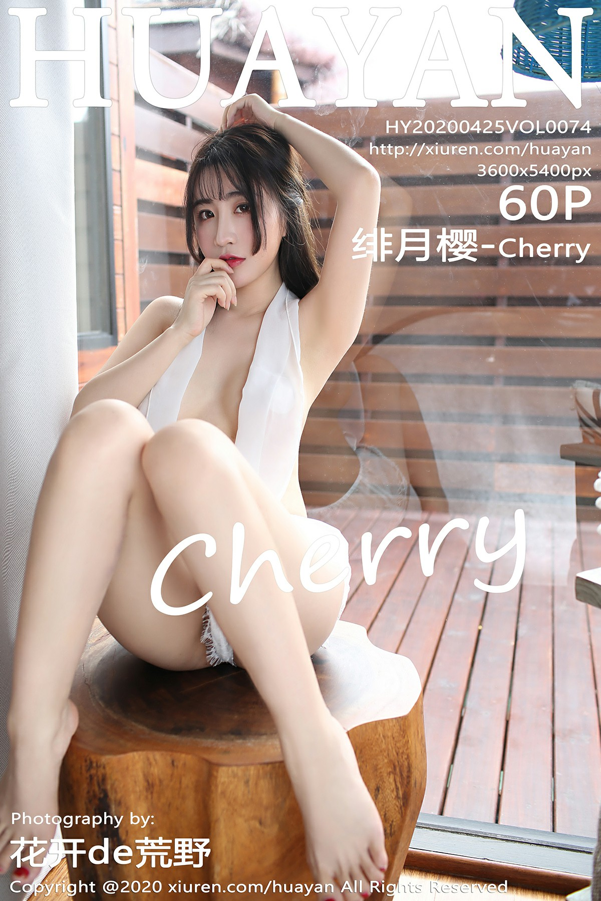 [HuaYan花の颜]2020.04.25 VOL.074 绯月樱-Cherry