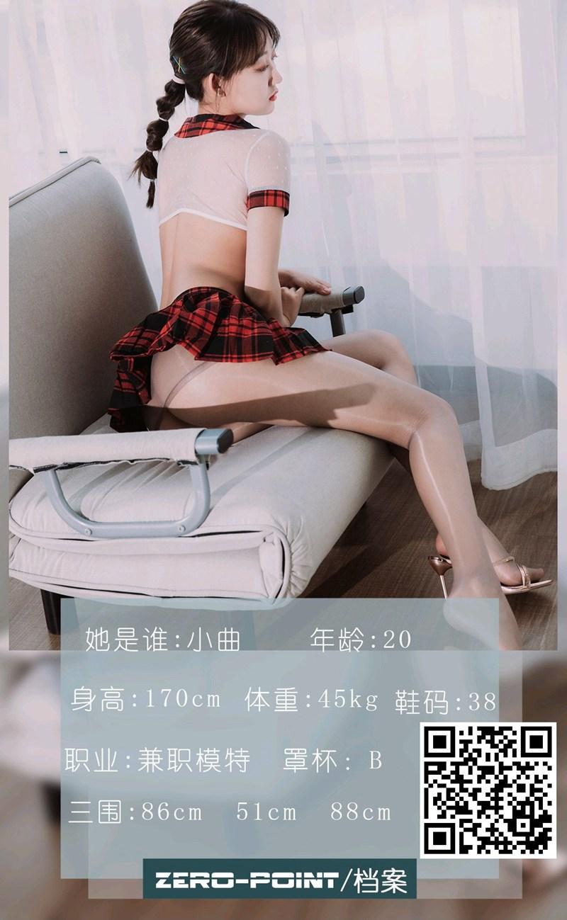[LD零度摄影] 2021.02.15 No.126 曲筱筱