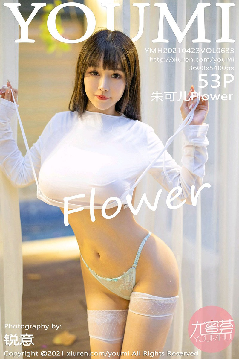 [YOUMI尤蜜荟] 2021.04.23 VOL.633 朱可儿Flower