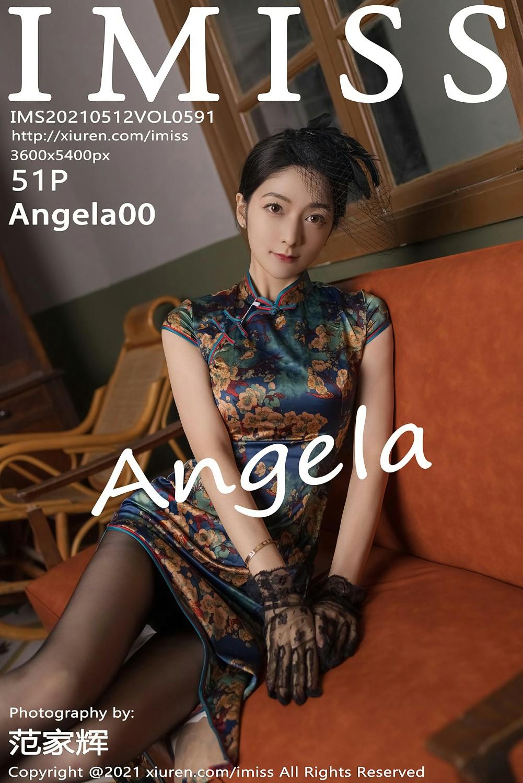 [IMISS爱蜜社] 2021.05.12 VOL.591 Angela00