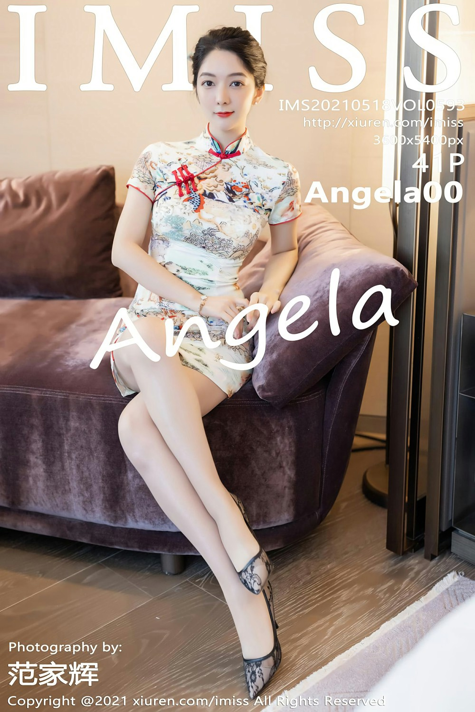 [IMISS爱蜜社] 2021.05.18 VOL.593 Angela00