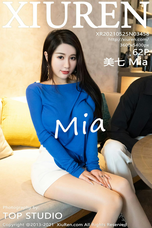 [XiuRen秀人网] 2021.05.25 No.3458 美七 Mia