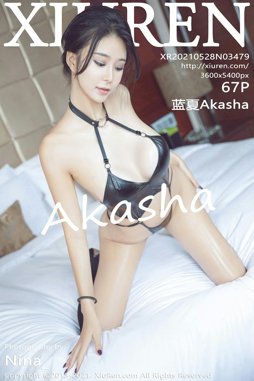 [XiuRen秀人网] 2021.05.28 No.3479 蓝夏Akasha