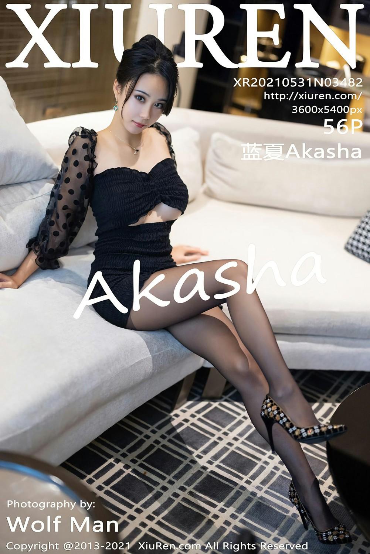 [XiuRen秀人网] 2021.05.31 No.3482 蓝夏Akasha